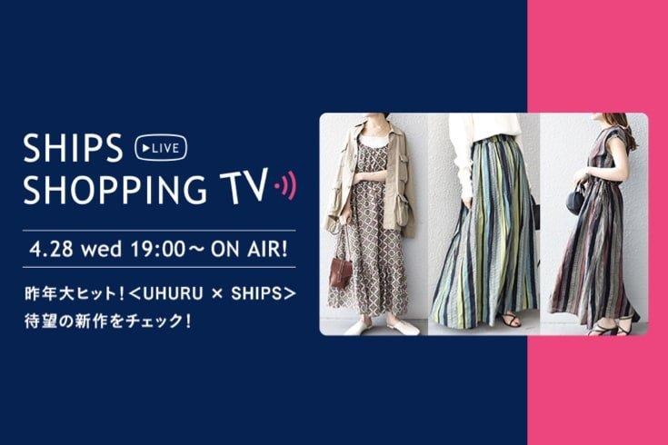 日本流行服飾電商規模與趨勢