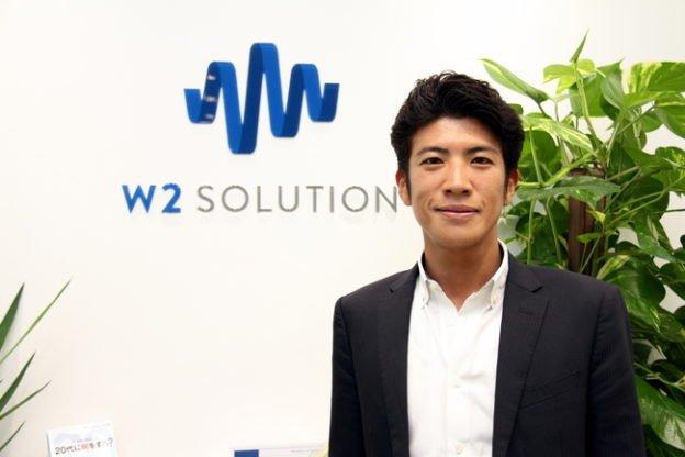 w2solution集團CEO 山田 大樹